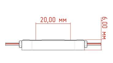 Уличный светодиодный светильник 80 Ватт — купить