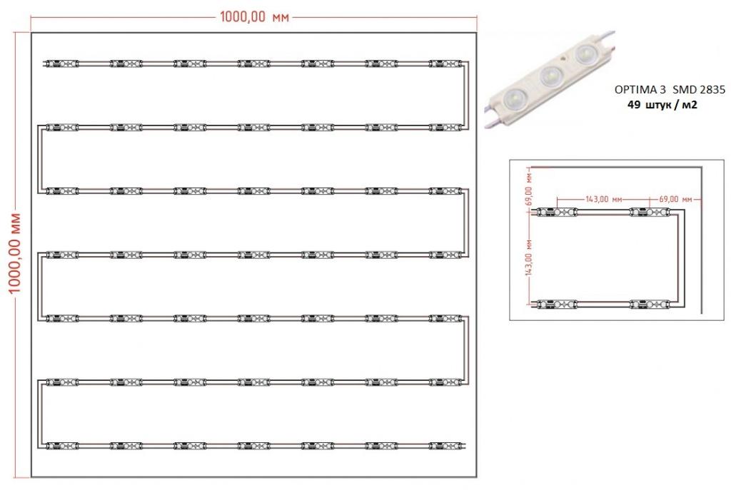 Расскладка светодиодных модулей OPTIMA 3 160° в количестве 49 шт в световом коробе размером 1000х1000 мм